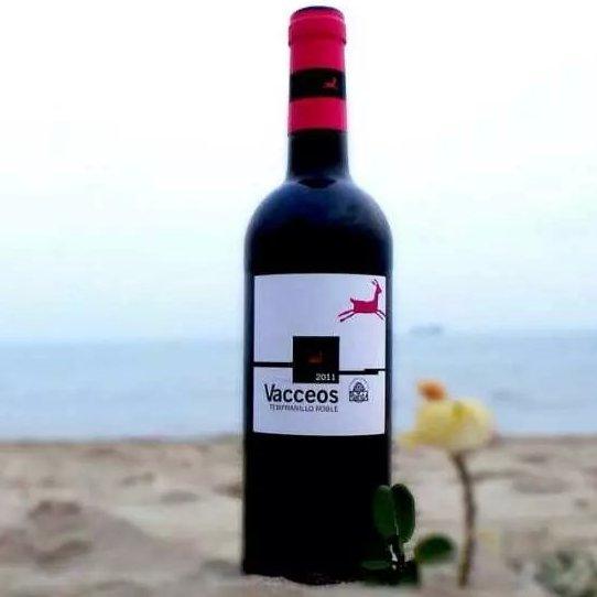 供应 西班牙瓦凯斯-干红葡萄酒750ml