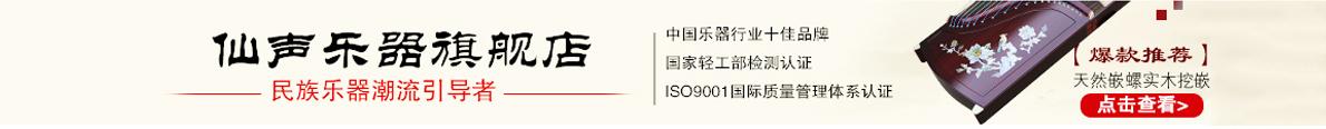 中国古筝产业网