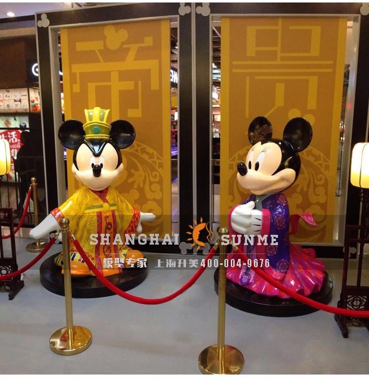 【上海升美】米老鼠玻璃钢雕塑卡通模型商场美陈展览动物定制