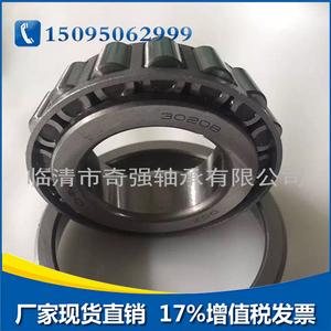 厂家生产供应30208圆锥滚子轴承