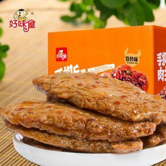 供应 湖南特产零食豆干 好味屋肉排