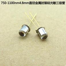 供应鼎丰750-1100nm4.8mm直径金属封装硅光敏三极管
