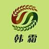 洛川润农苹果专业合作社