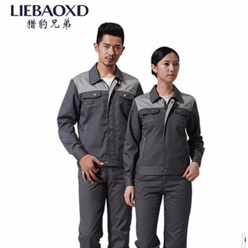 猎豹兄弟厂家直销涤棉工作服批发套装春秋长袖工装劳保服LY12