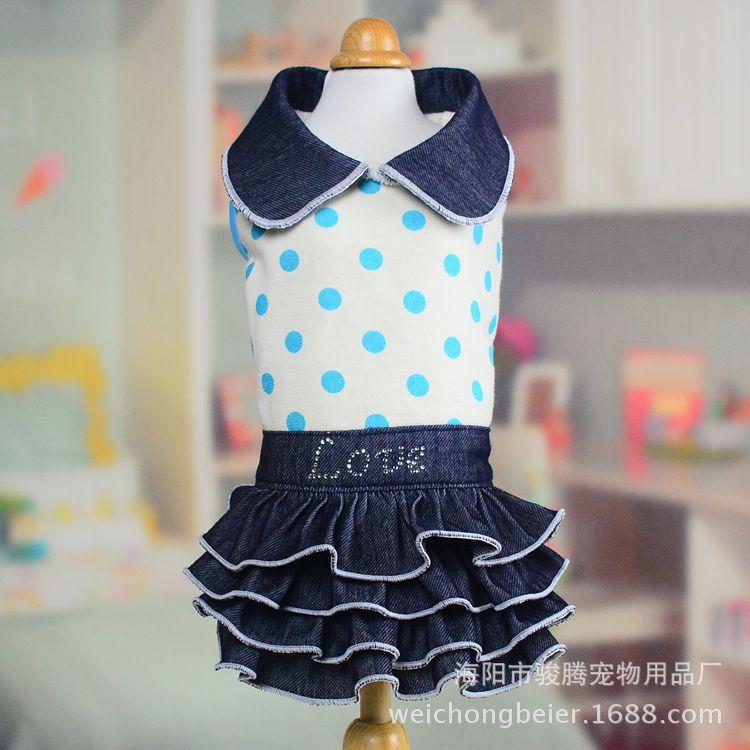 寵物服装厂家直销热烫水钻牛仔裙宠物蛋糕裙狗狗牛仔裙子连身裙