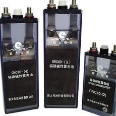 新太电池GNC20开口式电力直流系统镉镍蓄电池