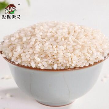 供应 原生态农产品宝宝粥米营养有机大米真空装