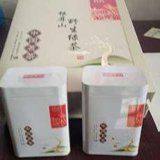 安徽特产纯天然银屏山野生绿茶500g白色包装送礼佳品