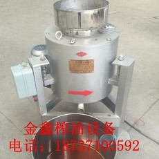 60型离心式滤油机