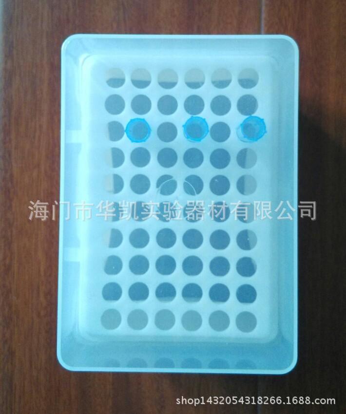 实验室1ml60孔吸头盒