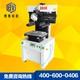 博维科技 BV-3040 手动印刷机锡膏印刷机简易型印刷机小型印刷机贴片机印刷机方便用