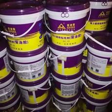 浙江最新配方多功能强力瓷砖粘结剂(背涂胶)