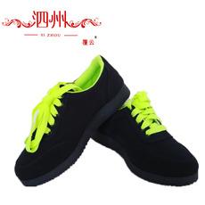 泗州药物保健鞋祛脚臭治脚气青春版潮流女鞋161209