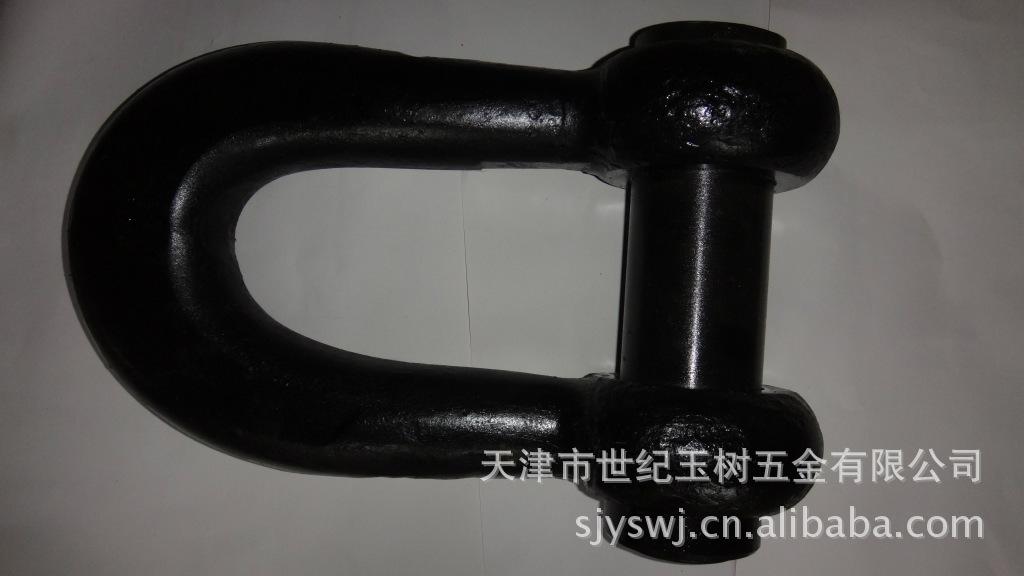供应优质200吨索具卸扣 国标卸扣 加工定制异型卸扣 弓形卸扣