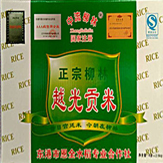 恩全水稻 丹东特产柳林有机越光贡米 20斤一箱 东北贡米正品