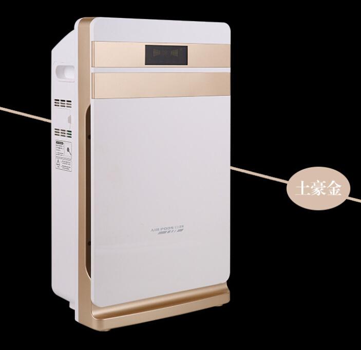 供应  家用空气净化器 氧吧 除甲醛 杀菌除尘 优质新品