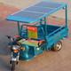 新能源电动三轮车三块太阳能板