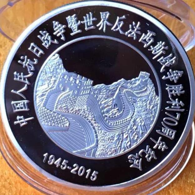 南京礼品纪念章制作厂家专业纯银冲压纪念币定制