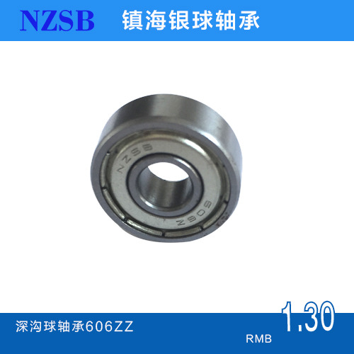 银球NZSB 606ZZ 17mm 6mm 6mm OP RS ZZ 深沟球轴承