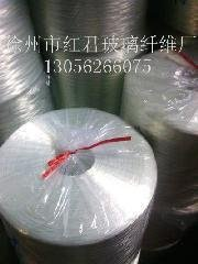厂家供应玻璃纤维无捻粗纱,无捻粗纱批发价