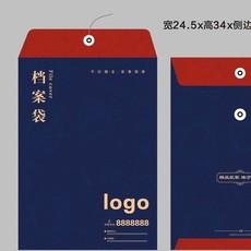 山西太原印刷档案袋印刷厂报价超便宜/设计漂亮质量好