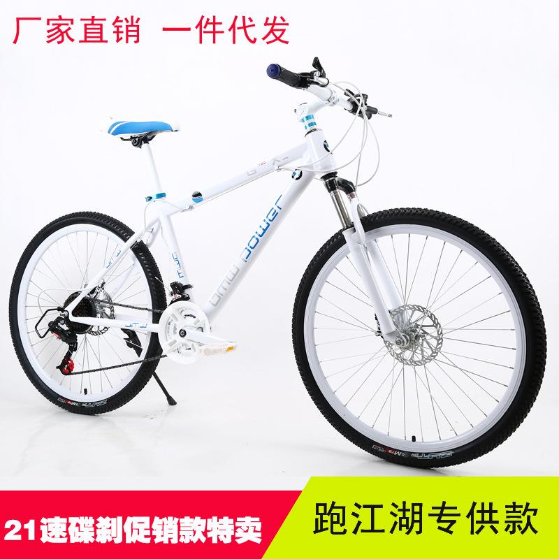 沧州市运河区畅行自行车经销处