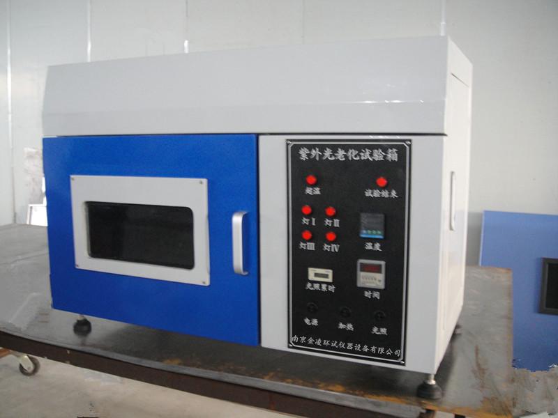 终生维护台式紫外老化试验箱