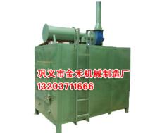 广西木屑制碳机|四川秸秆制碳机|木炭机价格|木炭机厂家ZH