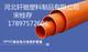 厂家供应天津cpvc电力管,北京cpvc电力管厂家,cpvc电力管价格
