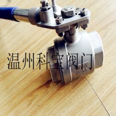 弹簧自动复位球阀 两片式球阀带自动归位手柄