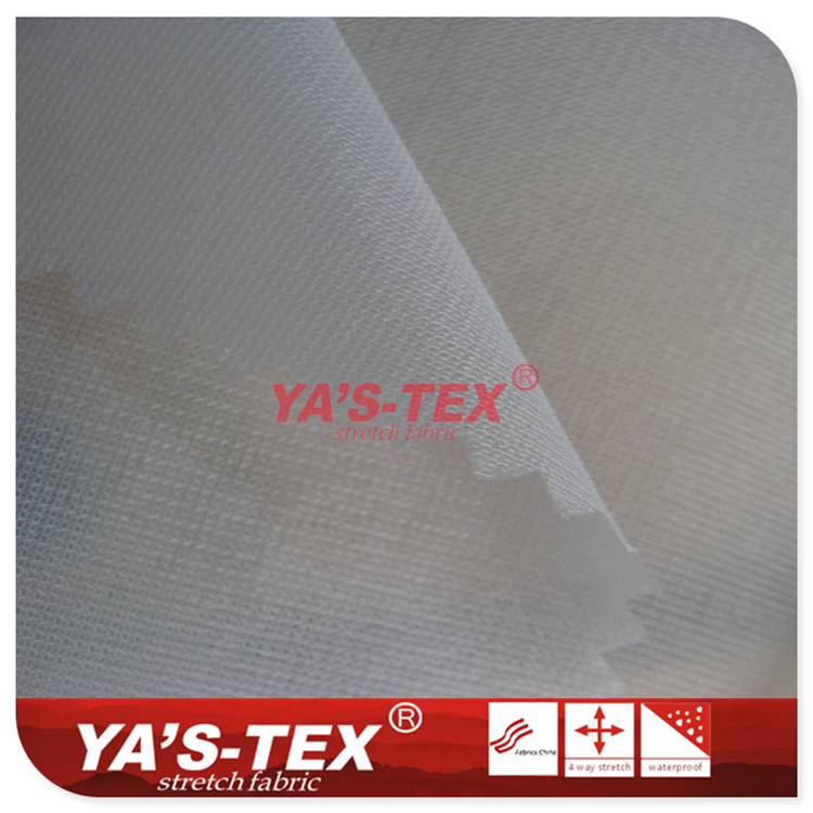 特立可得复合TPU 网布复合面料 超薄超细半透明 防晒服面料