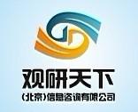 中国煤制油行业运营格局及竞争策略研究报告(2013-2017)