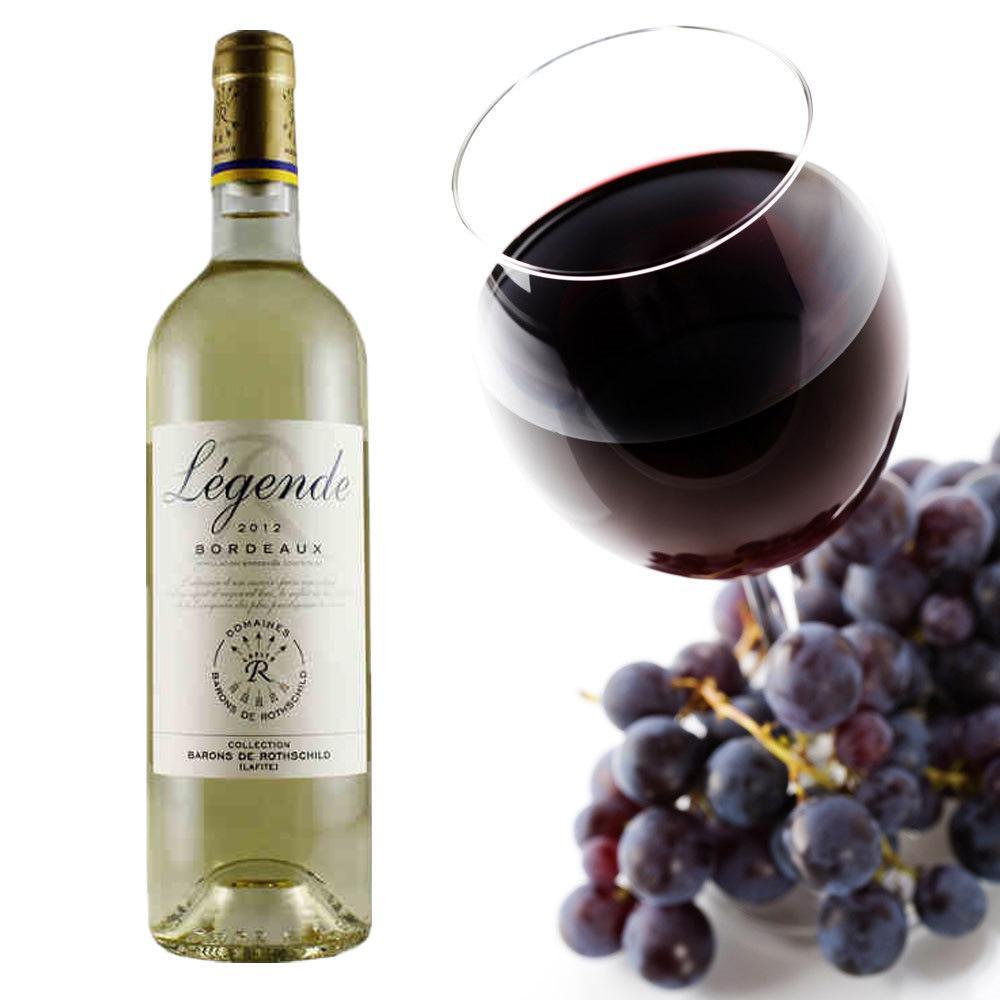 【酒庄正品】拉菲进口葡萄酒 传奇波尔多干白葡萄酒 原瓶 特价