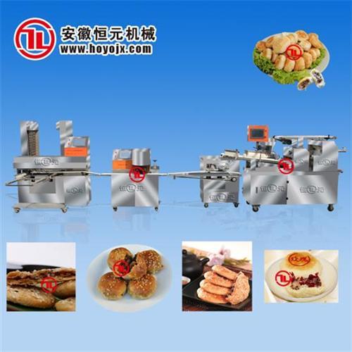 酥饼机_恒元机械_全自动多功能酥饼机
