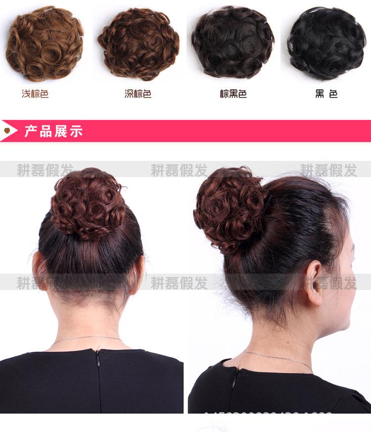 假发女 真发丸子头发包盘发圈 卷发包花苞 头发包发饰假发图片