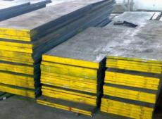 供应优特钢 718H塑胶模具钢 模具钢718H 进口模具钢 钢材 钢板