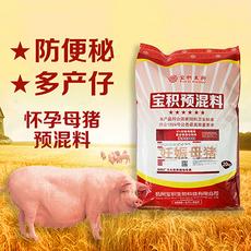 妊娠母猪预混料批发 中草药母猪饲料价格