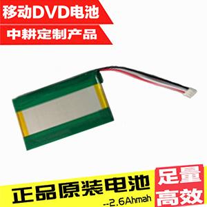 深圳中耕 厂家直销 355585-2S 7.4V 1800mAh移动DVD锂电池 接受定制
