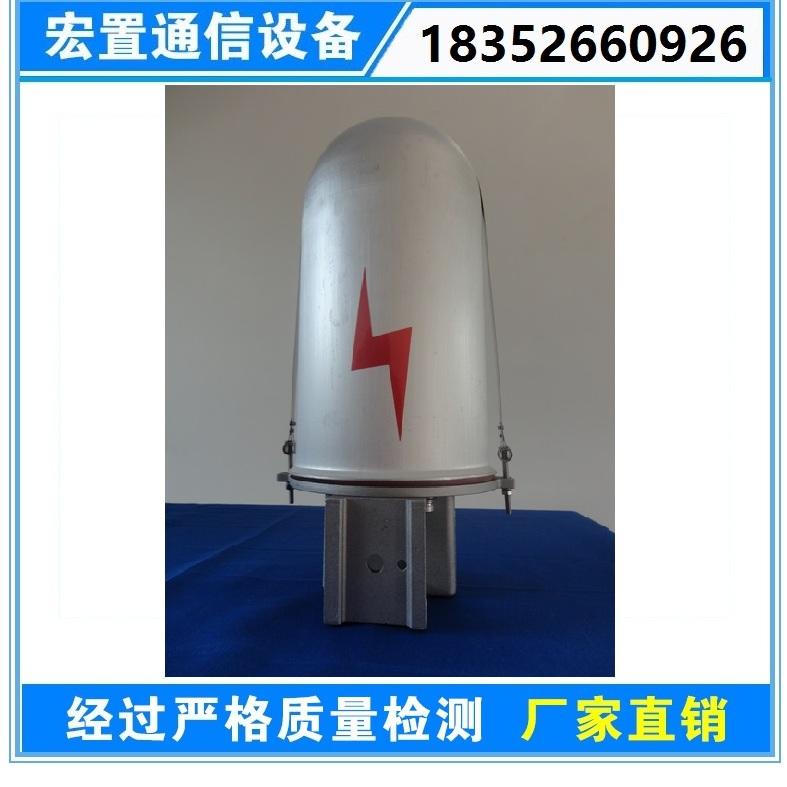 银川ADSS光缆塔用接头盒 炮筒型接线盒厂家