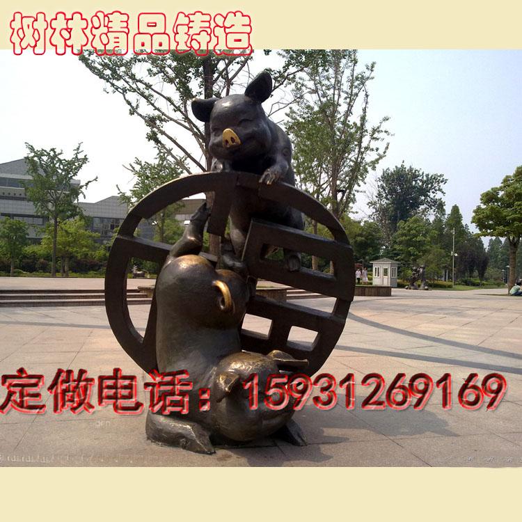 河北树林铜雕大型动物雕塑 十二生肖卡通人物铸造厂家 圆明园兽首仿古工艺品