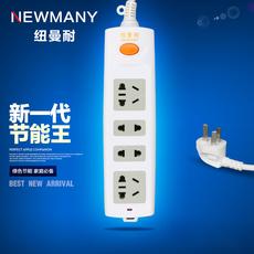 纽曼耐NEWMANY XWL-C11D22四位3.0米带开关拖线板转换器家用接线插座诚寻合作代理