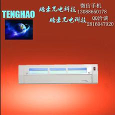 连云港_|||_腾豪TENGHAO_||_防爆灭蚊灯