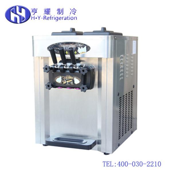 冰淇淋机_上海硬质冰淇淋机器_做硬质冰淇淋的机器_硬质冰淇淋机价格