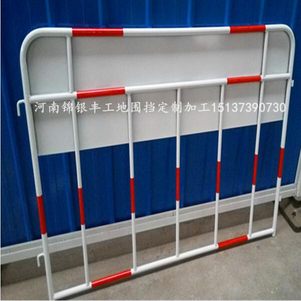工地围挡 安全护栏网 临边护栏 河南郑州新乡批发加工厂家