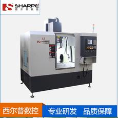 厂家供应高钢性cnc加工中心 立式加工中心
