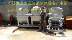 江阴泰州南通常熟不锈钢智能自动隔油设备