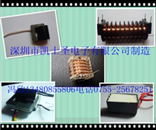 HID高压包、氙气灯高压包、安定器高压包、RM8变压器、UY16和UY30大功率高压包、捕鼠器高压包、裸包高压包、负离子高压包