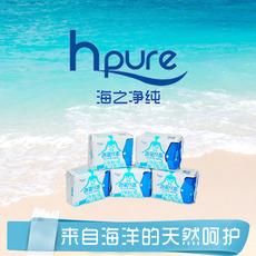 海之净纯海藻纤维日用卫生巾