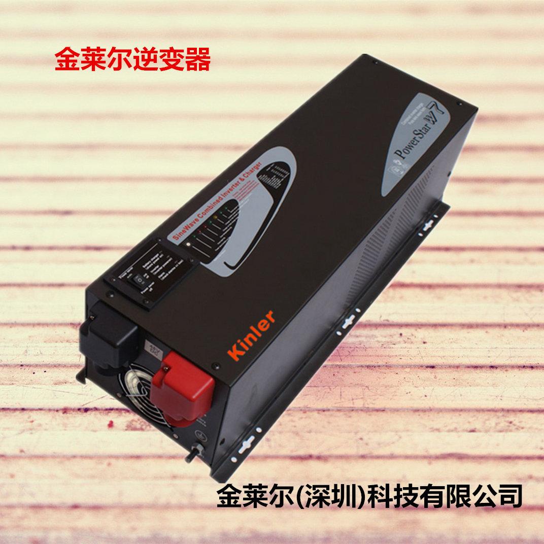 供應金萊爾太陽能逆變器4KW24/48V轉220V純銅逆變器純正弦波逆變器