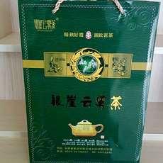 绿茶野生茶纯天然健康养生减肥排毒银崖云雾茶500g包装送礼佳品